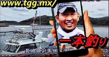 原ダイスケ5.JPG