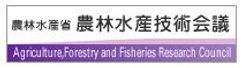 農林水産技術会議.JPG