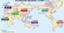 輸出国世界.JPG