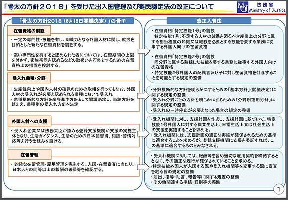 gaikokujin2.JPG