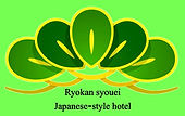 松栄旅館ロゴ.JPG