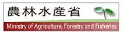 農林水産省1.JPG