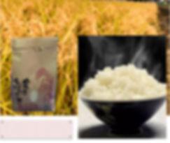 20191130新米と米袋.JPG