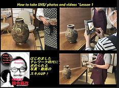 松栄レッスン1コラージュ.JPG