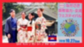 kimono izumo.jpg
