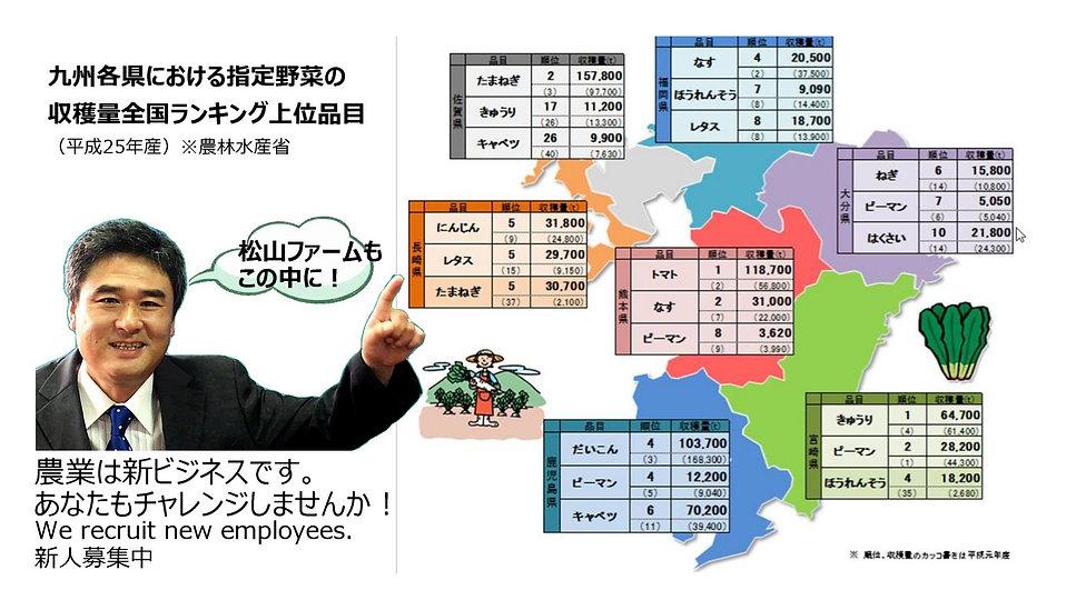 2020松山HP用1月.jpg