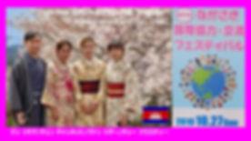 kimono sakura 文字修正版.jpg