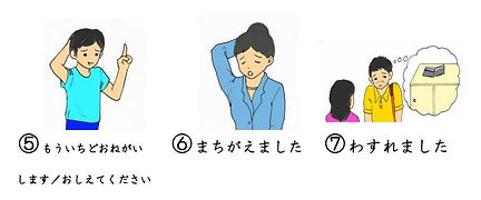 松山言語仕事2.JPG