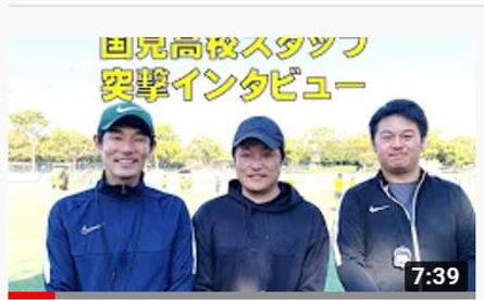 サッカー情報1.JPG