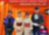 kimono torii2_edited.jpg