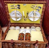 1950's Brexton basket picnic set