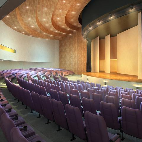 Colégio Uirapuru - Anfiteatro