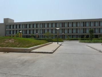 PDPU University, GERMI