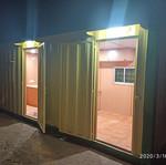 Porta Cabin Site Office