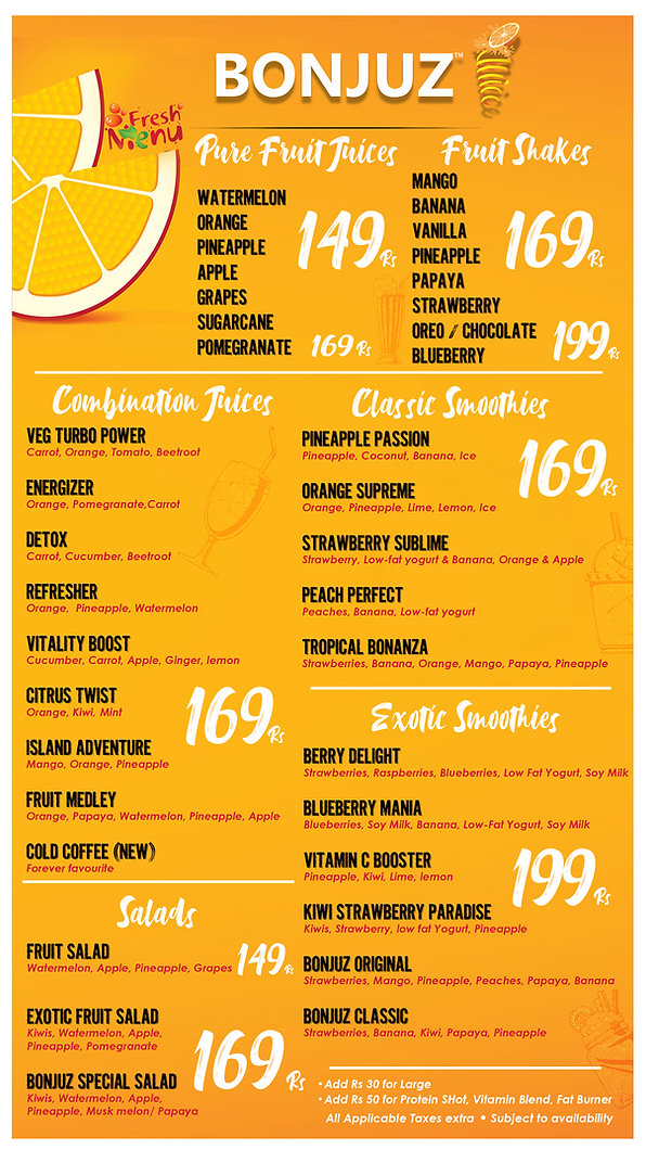 menu-behror.jpg