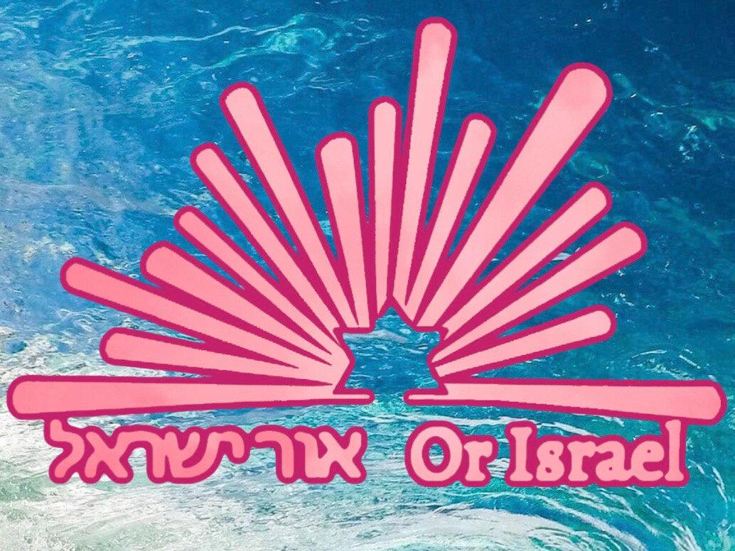 Miembros Or Israel