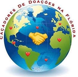 LOGO CAZADORES DE DONACIONES.jpeg