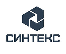 СИНТЕКС общее лого.jpg