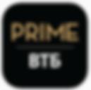 ВТБ Prime Concierge_edited.png