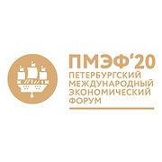 Logo_PMEF2020.jpg