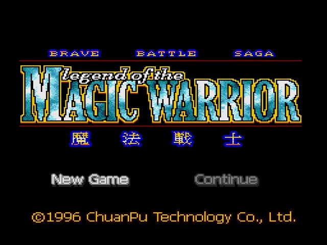 Brave Battle Saga Retro Game Sega Mega Drive