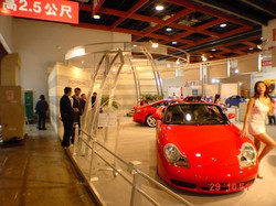 Car Show - Porsche