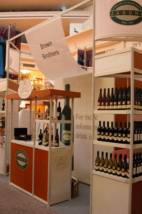 Taipei 101 Wine Show