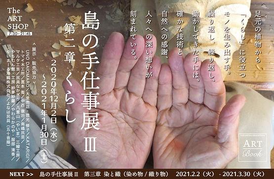 1_020201124201040_xCtQ.jpg
