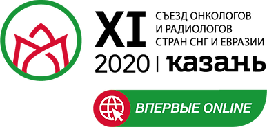Казань_онлайн3.png