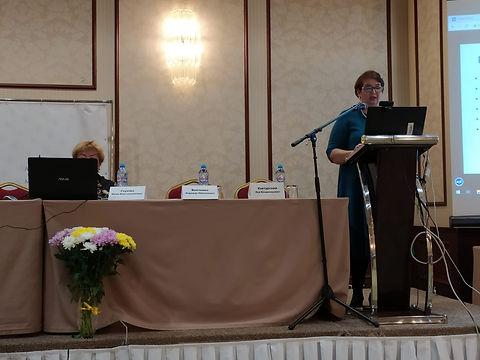 Конференция 23-24.10.21 (3).jpeg