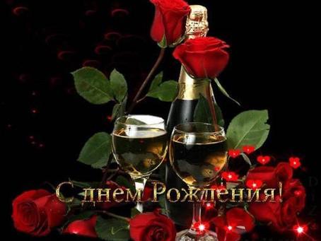 Поздравляем Бориса Ефимовича Лейбовича с 75-летием!