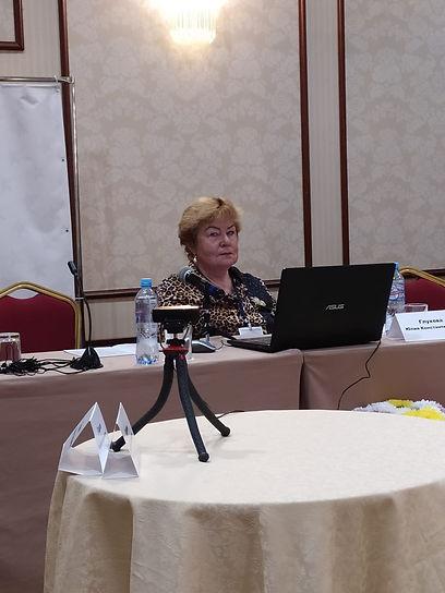 Конференция 23-24.10.21 (4).jpeg