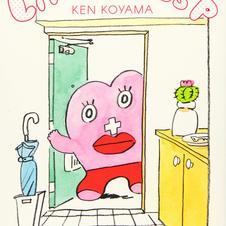 Little Miss P - Ken Koyama