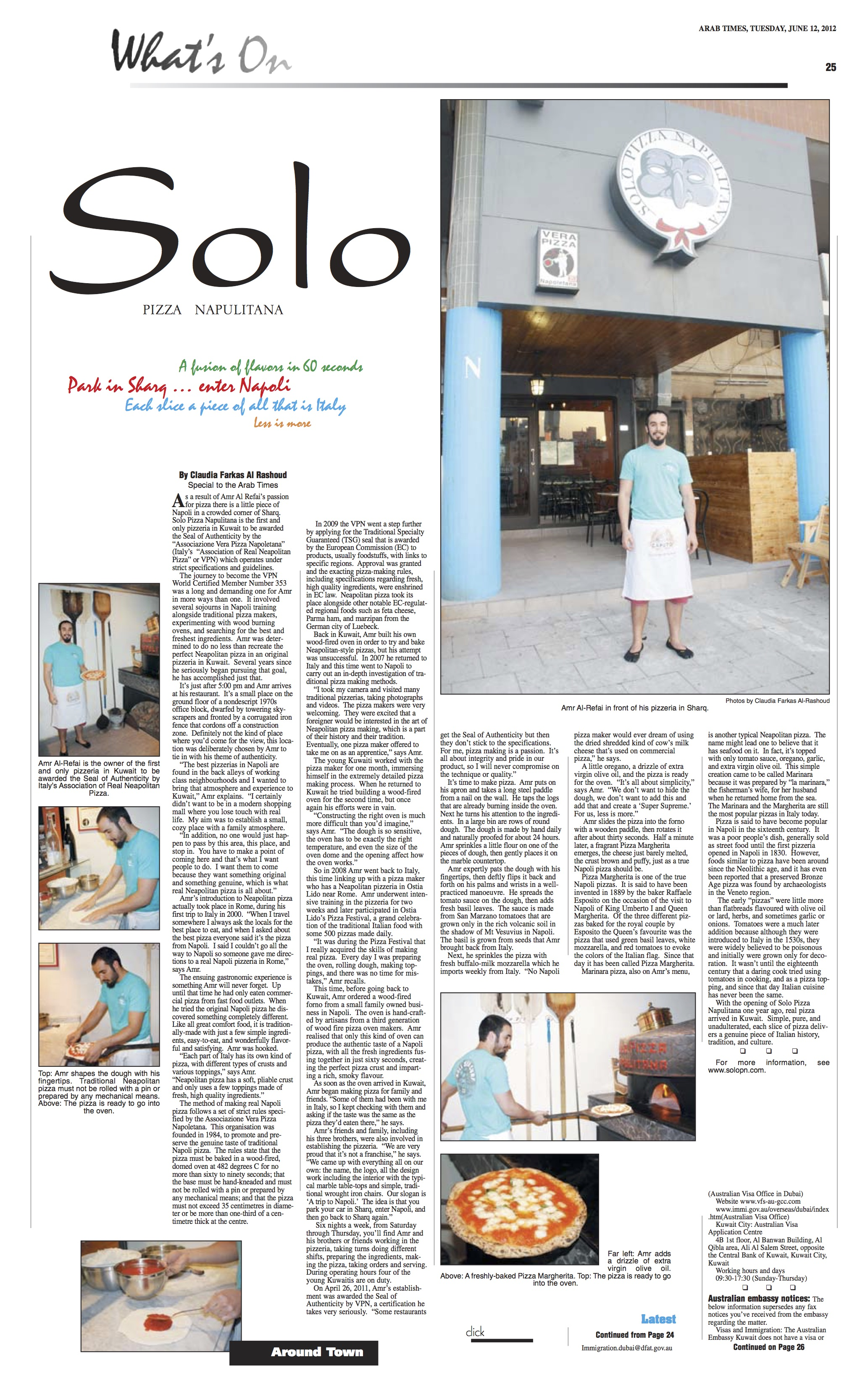 arab times - what's on (12 Jun 2012)