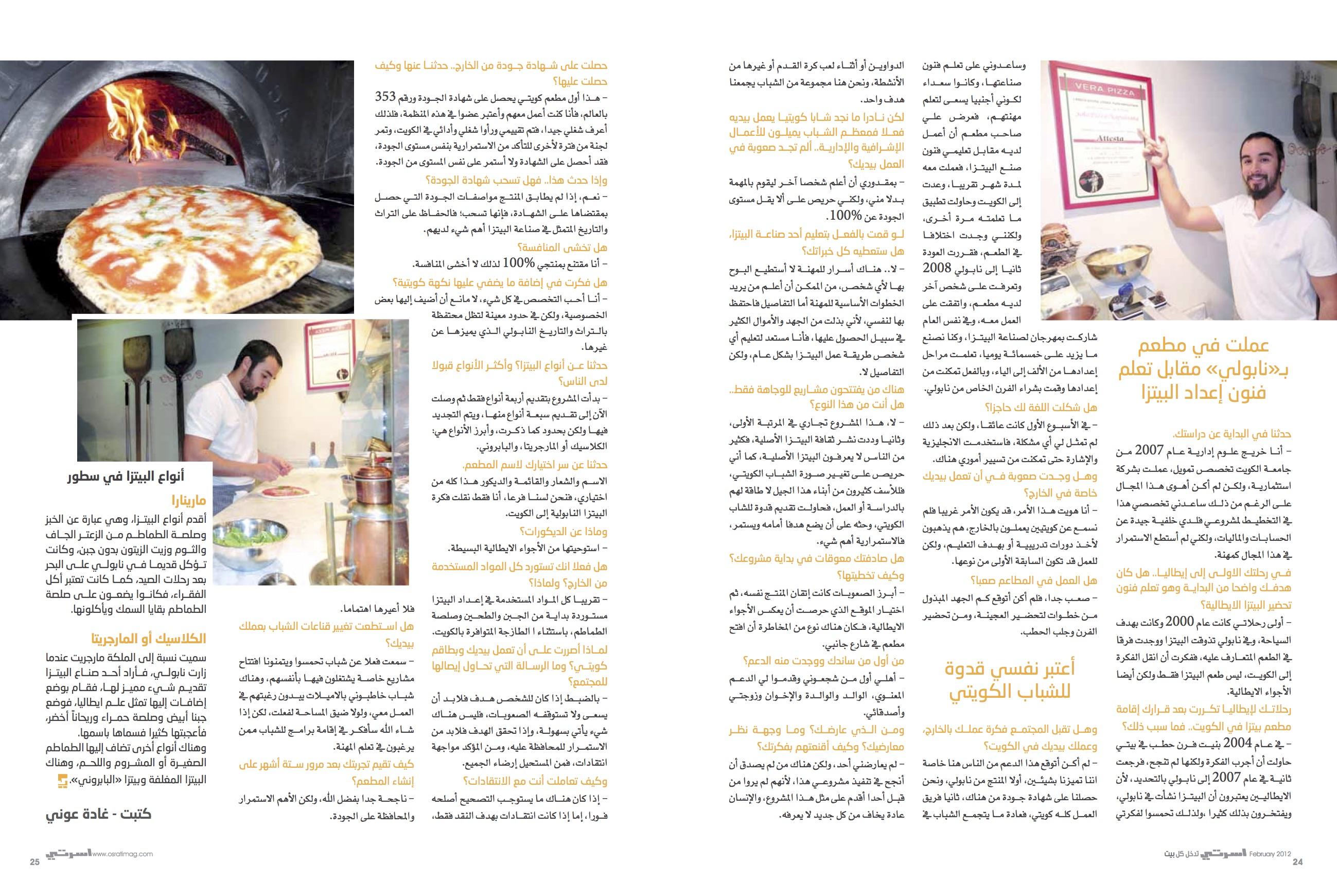Osrati Magazine (FEB 2012)
