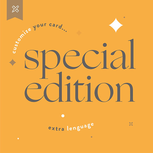 Special Edition  - Extra Language