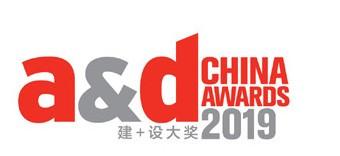 A&D China Award 2019