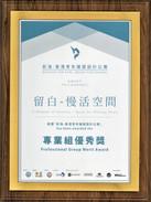 Design for Qianhai Competition