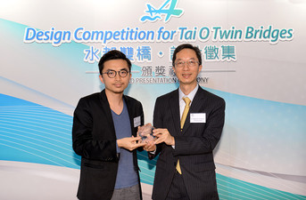 Jury Panel of Tai O Footbridge Design Competition