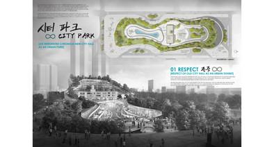 Cheongju New Cityhall Competition