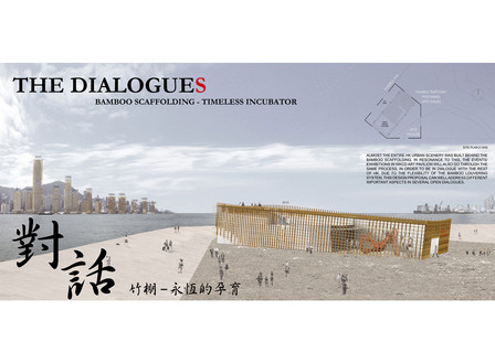 WKCD Art Pavilion
