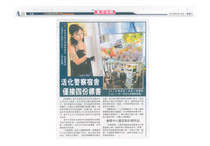 X-Block HK Exhibition