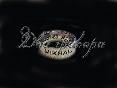 Лазерная гравировка на обручальных кольц