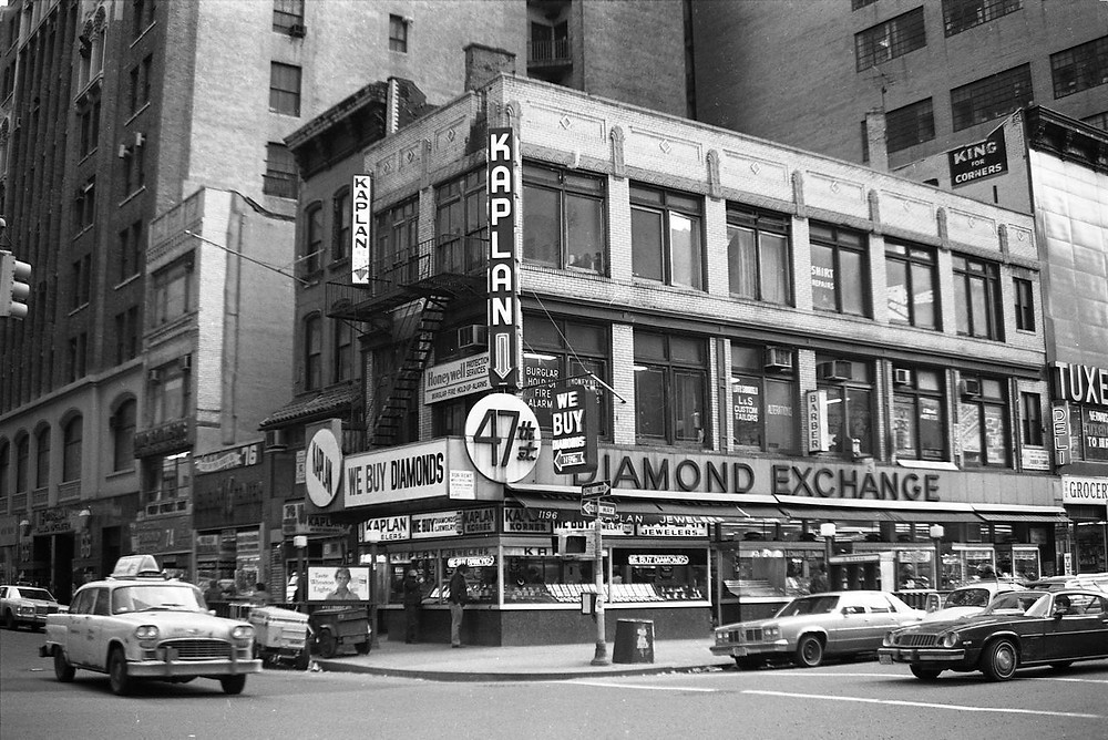 Corner of 47th Street and Sixth Ave in New York Diamond District in the 1970's - Image Courtesy and with permission of  of Jack Falat