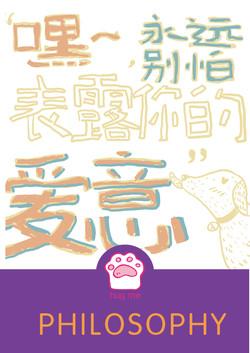dog philosophy 02