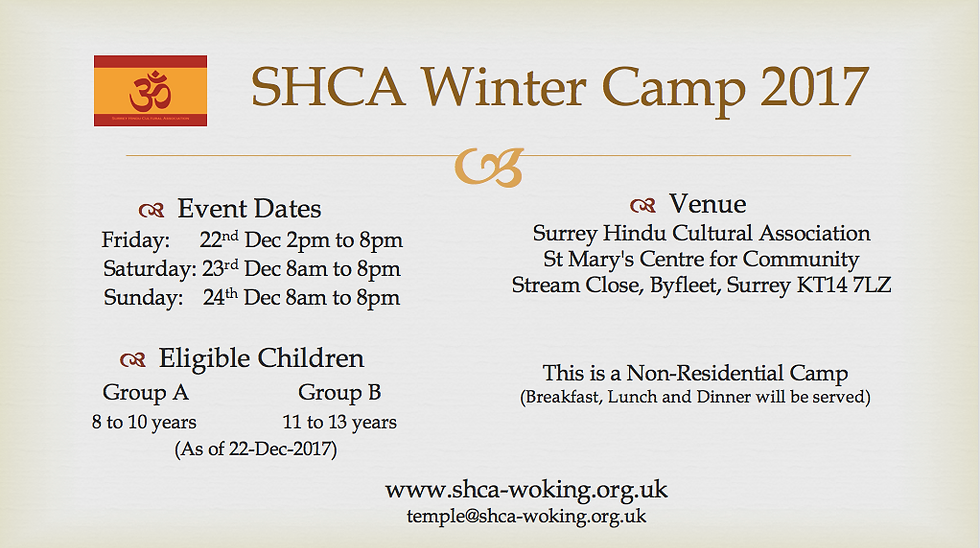 SHCA Winter Camp 2017 for Kids