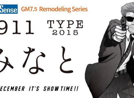 1911 TYPE 2015 みなと 本日21時発売です