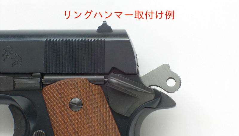 タニオコバ GM7.5 リングハンマー