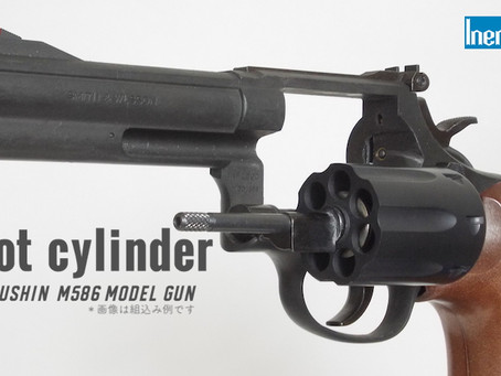 新製品 7 shot cylinderとSPEED LOADER のご案内です
