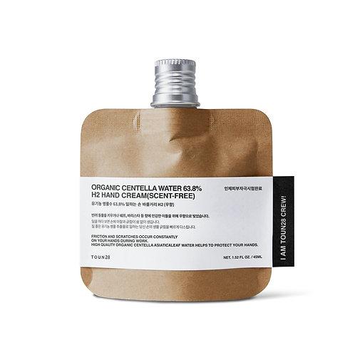 Parfümfreie Bio-Handcreme